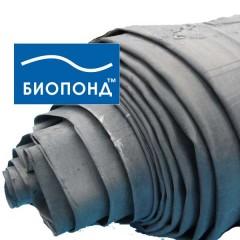 Бутилкаучуковая пленка Биопонд.