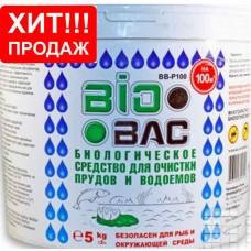 BIOBAC для очистки прудов 5 кг (100 м3)