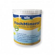 Fishmineral 1,0 кг , Комплекс микроэлементов для рыб