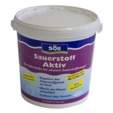 Sauerstoff-Aktiv 10 кг - Средство для обогащения воды кислородом
